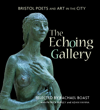 The Echoing Gallery front cover