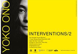 Interventions/2: Films by Yoko Ono at The Georgian House Museum