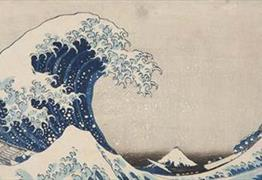 Masters of Japanese Prints: Hokusai and Hiroshige landscapes